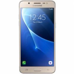 Samsung Galaxy J5 2016 - Dorado